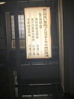 zenpaku1.jpg