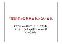 forum23.jpg