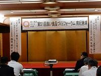 forum6.jpg