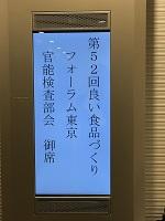 研修部会1.jpg