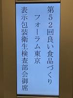 hyouji0.jpg