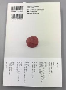IMG-1666.JPG