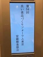 IMG_3311_S.jpg