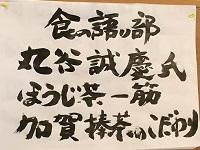3-S.jpg