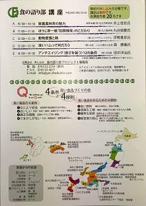 yamatokoriyama20182S.jpg