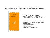 ★協力店 熊野屋3.jpg