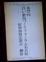 ★原材料1.jpg