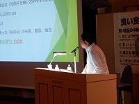★生産者 柿茶本舗2.jpg