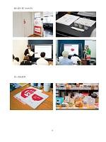 ★第17回良い食品博覧会報告3.jpg