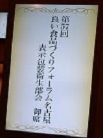 ★表示1.jpg