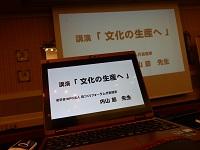★講演 内山先生1.jpg