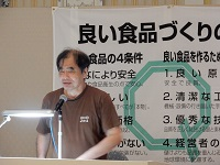 ★講演 内山先生3.jpg