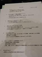 ★講演 内山先生4.jpg