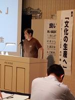 ★講演 内山先生5.jpg