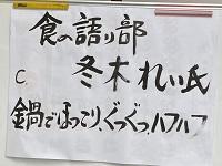 5-S.jpg