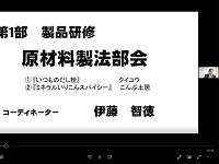 スクリーンショット (39).png