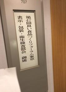 IMG_0717.JPG