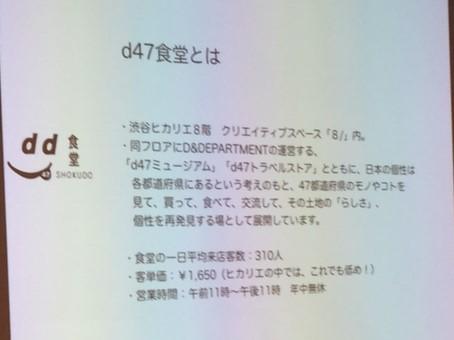 IMG_3575-2.JPG