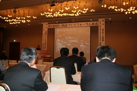 3.妹島さん講演1.JPG