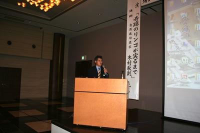 4.生産者報告(キープ協会).JPG