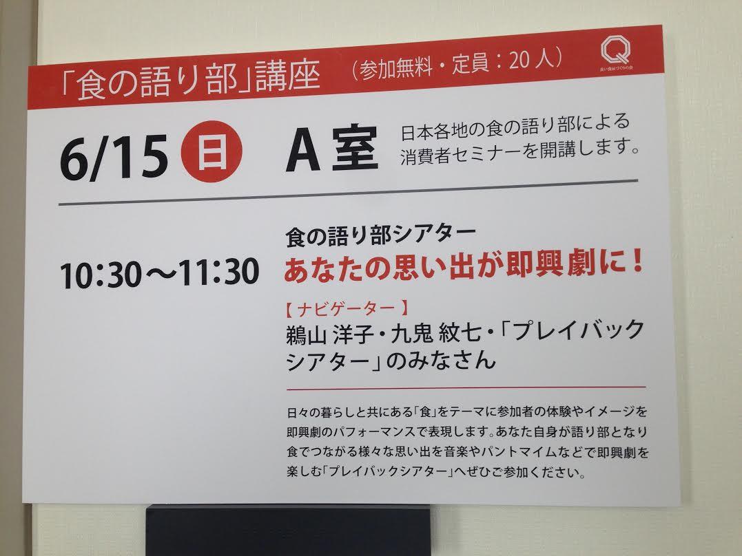 yamato16.jpg