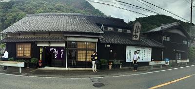 fujino00.jpg