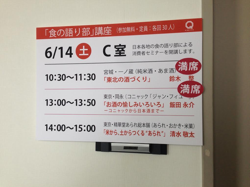 http://yoisyoku.org/information/yamato13.jpg