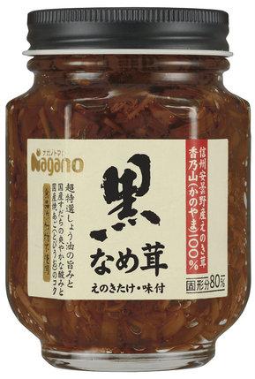 kuro-nametake.jpgのサムネイル画像