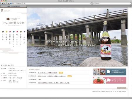 chidorisu.jpg