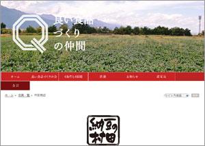 member_gamen_murata.jpg